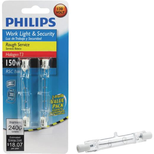 Philips 150W 130V Clear RSC Base T3 Halogen Rough Service Light Bulb (2-Pack)